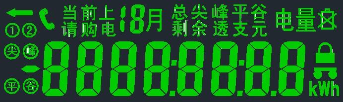 DDSF1296a(小型化)单相电子式分时.jpg