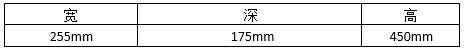JH8000J-22032WT,LT  LT2 CT充电桩技术 -交流7kw表1.jpg