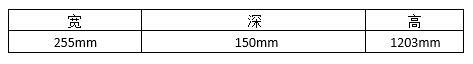 JH8000J-22032WT,LT  LT2 CT充电桩技术 -交流7kw表2.jpg