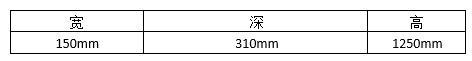 JH8000J-22032WT,LT  LT2 CT充电桩技术 -交流7kw表3.jpg