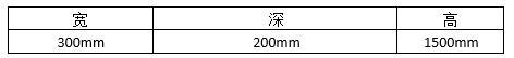 JH8000J-22032WT,LT  LT2 CT充电桩技术 -交流7kw表4.jpg