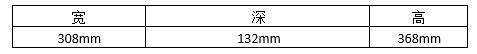 2.JH8000J-22032WT-S,LT-S充电桩 交流7kw塑料表1.jpg