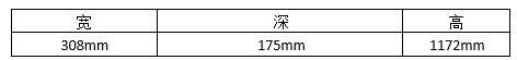 2.JH8000J-22032WT-S,LT-S充电桩 交流7kw塑料 表2.jpg