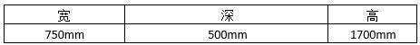 4.充电桩技术直流充电桩30,40,60,120kw图7.jpg
