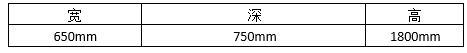 4.充电桩技术直流充电桩30,40,60,120kw图9.jpg