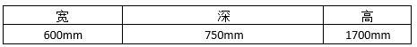 4.充电桩技术直流充电桩30,40,60,120kw图11.jpg