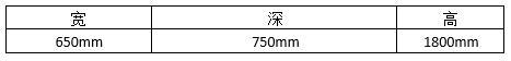 4.充电桩技术直流充电桩30,40,60,120kw图13.jpg