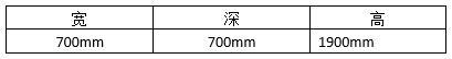 充电桩技术直流分体式充电桩图3.jpg