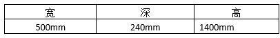 充电桩技术直流分体式充电桩图5.jpg