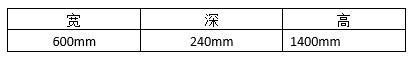 充电桩技术直流分体式充电桩图7.jpg